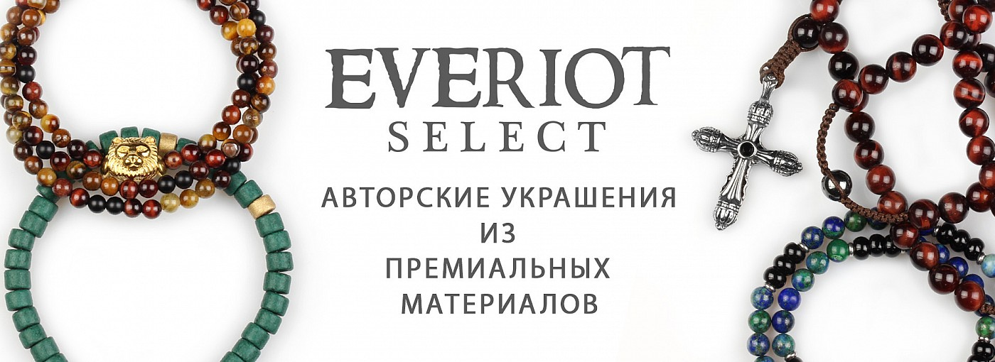 Everiot_select_3